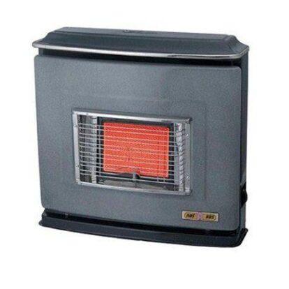 nasgas heater 795